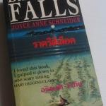 ราตรีสีเลือด Darkness Falls / Joyce Anne Schneider / อธิพงศ์ วาทิน