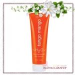 H2O+ / Moisturizing Body Balm 240 ml. (Tango Mango)