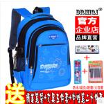 กระเป๋านักเรียนเด็ก