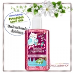 Bath & Body Works / Sanitizing Hand Gel 225 ml. (Twisted Peppermint)