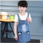 เสื้อผ้าเด็ก*มีไซต์สั่งได้คือ 100 120 130