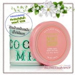 Bath & Body Works / Super Soft Body Butter 283 g. (Coconut Mint Drop) *Limited Edition