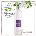 The Body Shop / Smooth Satin Body Lotion 400 ml. (White Musk) *ขายดี