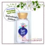 Bath & Body Works / Travel Size Body Lotion 88 ml. (Sugar Plum Swirl) *Limited Edition