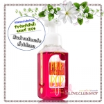 Bath & Body Works / Gentle Foaming Hand Soap 259 ml. (Pink Grapefruit Pop)