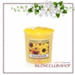 Yankee Candle / Samplers Votives 1.75 oz. (Sunflower)