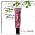 Bath & Body Works / C.O. Bigelow - Mentha Lip Tint Violet Mint 14 g.