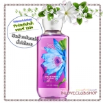 Bath & Body Works / Shower Gel 295 ml. (Secret Wonderland)