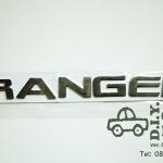 โลโก้ RANGER โครเมียม ติดหน้ากระจังรถยนต์