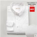 เสื้อเชิ้ตผู้ชาย คอปก*วัดไซต์ให้แน่ใจก่อนสั่ง*