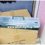 กล่องคิงฟิช 002 (45cmx15cmx8cm) 0.45g