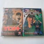 ดาบแห่ง YOH เล่ม 1-2
