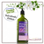 Bath & Body Works Aromatherapy / Body Lotion 192 ml. (Stress Relief - Eucalyptus Tea)
