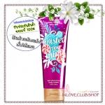 Bath & Body Works / Ultra Shea Body Cream 226 ml. (Twisted Peppermint) *Limited Edition