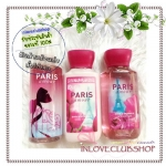 Bath & Body Works / Travel Size Body Care Bundle (Paris Amour)