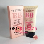 Sivanna BB Cream