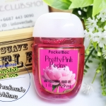 Bath & Body Works / PocketBac Sanitizing Hand Gel 29 ml. (Pretty Pink Peony)