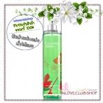 Bath & Body Works / Fragrance Mist 236 ml. (Cucumber Melon) *Exclusive