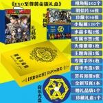 Preorder Boxset EXO