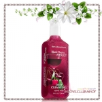 Bath & Body Works / Deep Cleansing Hand Soap 236 ml. (Black Cherry Merlot)