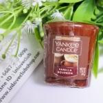 Yankee Candle / Samplers Votives 1.75 oz. (Vanilla Bourbon)