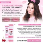 Charming White Lip Pink Treatment