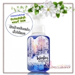 Bath & Body Works / Gentle Foaming Hand Soap 259 ml. (Winter Wonderland)