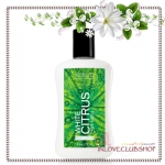 Bath & Body Works / Body Lotion 236 ml. (White Citrus) *For Men