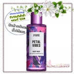 Victoria's Secret Pink / Body Mist 250 ml. (Petals Vibes) *Limited Edition