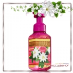 Bath & Body Works / Gentle Foaming Hand Soap 259 ml. (Jungle Passion Fruit)