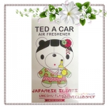 Ted A Car / Air Freshener (Umeshu)