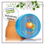 Bath & Body Works / Body Scrub Pure Honey 226 g. (Spiced Pumpkin Cider) *Limited Edition