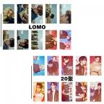 Preorder LOMO 20 LM214
