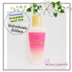 Victoria's Secret Fantasies / Travel Size Body Lotion 60 ml. (Pure Seduction)