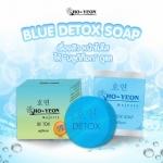 Ho-Yeon Majesty Blue Detox Soap โฮยอน สบู่บลูดีท็อกซ์ ลดสิว หน้าใส