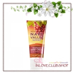 Bath & Body Works / Nourishing Hand Cream 59 ml. (Napa Valley Sunset)