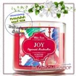 Bath & Body Works Slatkin & Co / Candle 14.5 oz. (Joy - Peppermint Marshmallow)