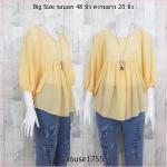 blouse1755 เสื้อแฟชั่นไซส์ใหญ่งานแพลตตินั่มผ้าชีฟองเนื้อดี แขนค้างคาว สีครีมเปลือกไข่