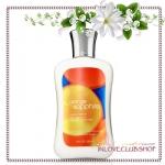 Bath & Body Works / Body Lotion 236 ml. (Orange Sapphire) *Discontinued