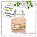 Yankee Candle / Small Jar Candle 3.7 oz. (Peach Cobbler)
