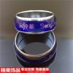 Preorder แหวนเปลี่ยนสีตามอุณภูมิ Junki Descendants of the Sunor ver 7