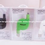สายUSB+สายชาร์จ PIDUN แท้ ไอโฟน 5 + IPAD แบบเก็บสาย ยืดหดได้
