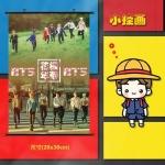 Preorder Poster ไวนิลแขวนผนัง BTS [XHB024