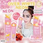 Over White Neon by Mn โอเวอร์ ไวท์ นีออน สูตรใหม่!! ขาวไวขึ้น เพิ่มกันแดด SPF60