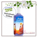 Bath & Body Works / Deep Cleansing Hand Soap 236 ml. (Perfect Beach Day)