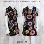 **สินค้าหมด dress3122 ขายส่งชุดเดรสแขนสั้นคอบัวแหลม ซิปหลัง ผ้าเนื้อดีลายกราฟฟิคพื้นสีดำ