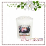 Yankee Candle / Samplers Votives 1.75 oz. (Sugared Apple)