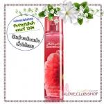 Bath & Body Works / Fragrance Mist 236 ml. (Midnight Pomegranate)