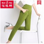 กางเกงS-4XL