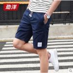 กางเกงขาสั้นผู้ชาย กางเกงแฟชั่น*วัดไซต์ให้แน่ใจก่อนสั่ง*